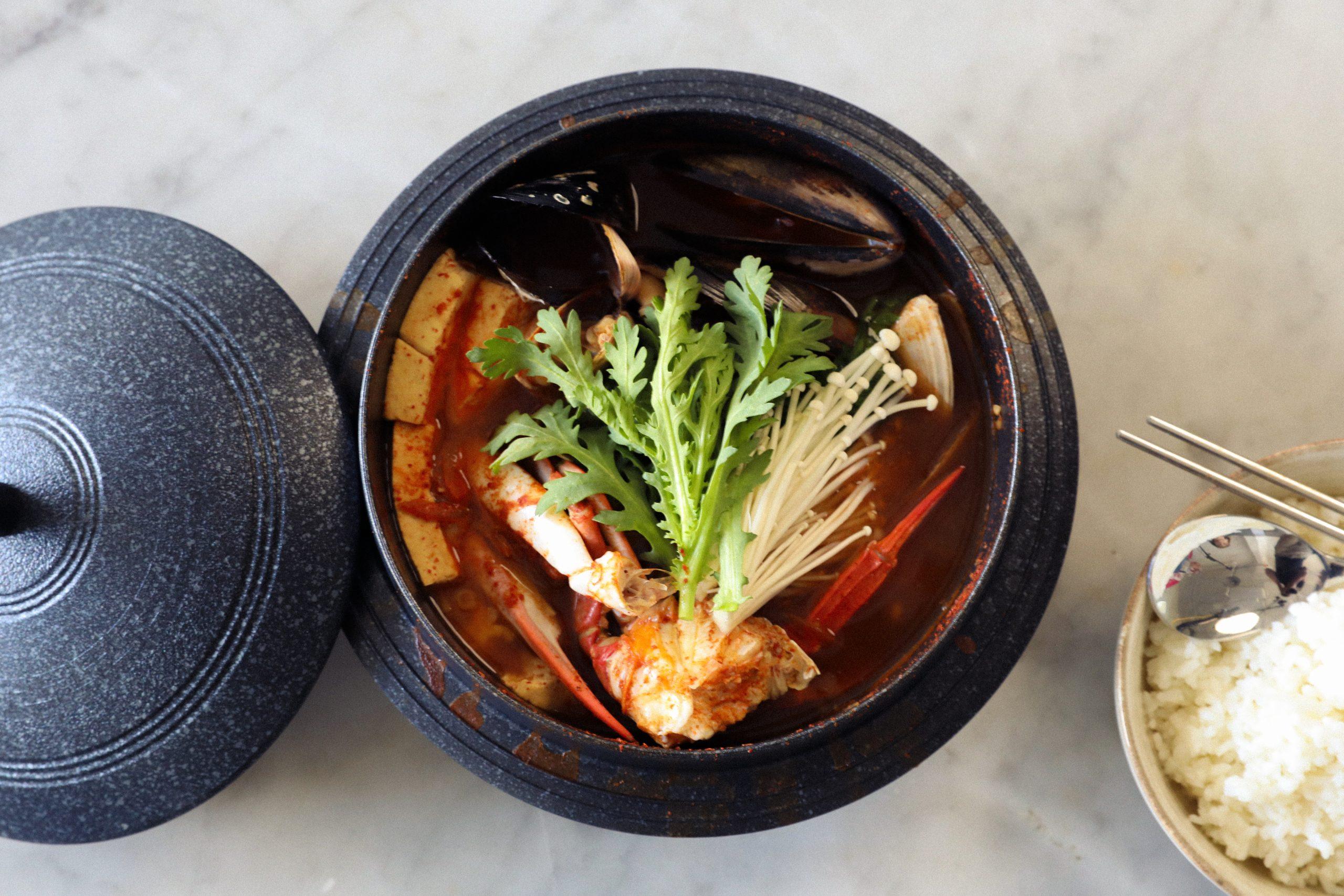 Amina's Haemultang – Fish Stew